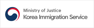 Ministry of justice Korea Immigration Service